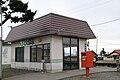 JR Hokkaido Okishi Station.jpg