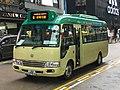 JU2793 Kowloon 6 03-09-2017.jpg