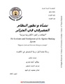JUA0666249.pdf