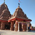 Jagannath Temple, Dibrugarh.jpg