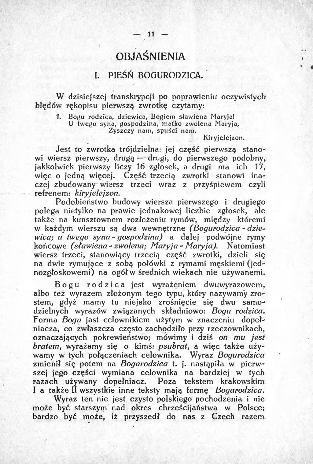 Stronajan łoś Bogurodzicadjvu13 Wikiźródła Wolna