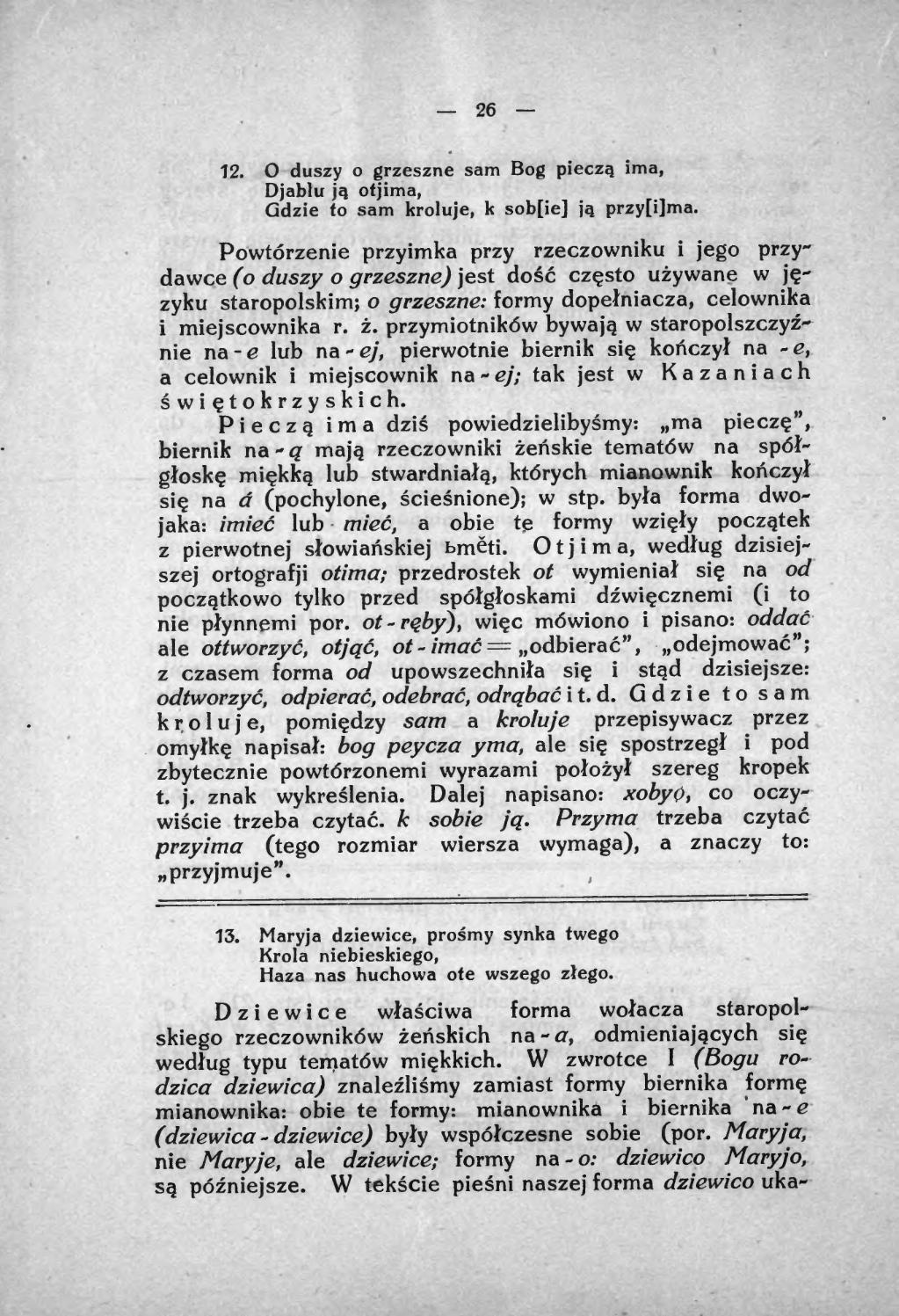 Stronajan łoś Bogurodzicadjvu28 Wikiźródła Wolna