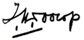 Jan Toorop (1858-1928) signature, 1905.png