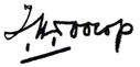Signatuur