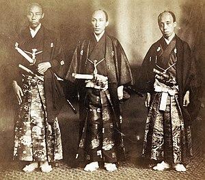 Japanese Embassy to the United States (1860) - The three plenipotentiary members of the Japanese embassy: Muragaki Norimasa, Shinmi Masaoki, and Oguri Tadamasa.