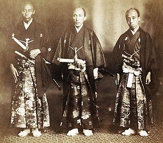 Japanese Embassy to the United States - The three plenipotentiary members of the Japanese embassy: Muragaki Norimasa, Shinmi Masaoki, and Oguri Tadamasa.
