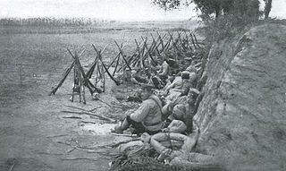 Second Army (Japan) 1894-1945 army-level field formation of the Imperial Japanese Army