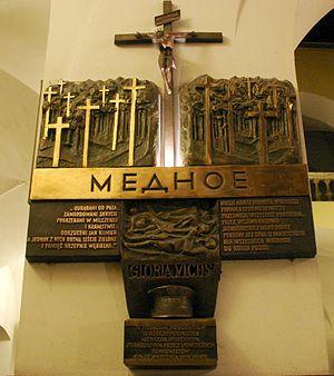 Mednoye, Tver Oblast - A plaque commemorating the massacre in Mednoye (Jasna Góra, Częstochowa, Poland)