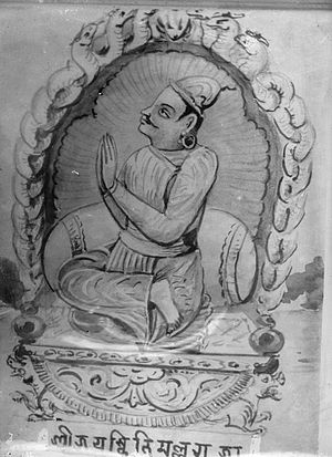 Malla (Nepal) - Portrait of Jayasthiti Malla (r. 1382-1395)