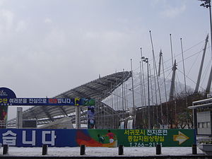 Jeju World Cup Stadium 2.JPG