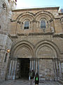 Jerusalem Church of the Holy Sepulchre - front entrance (6036305774).jpg
