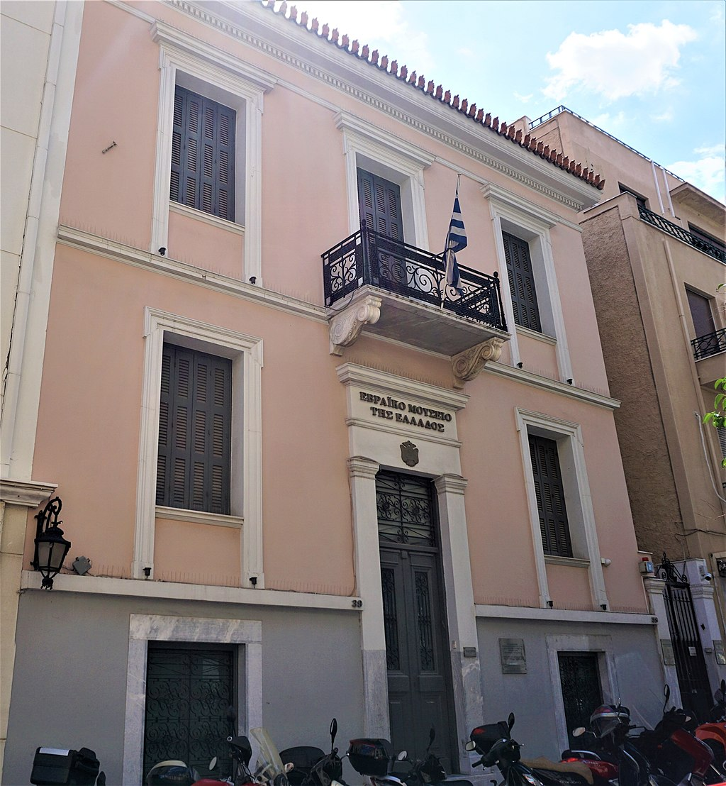 Jewish Museum of Greece - Joy of Museum