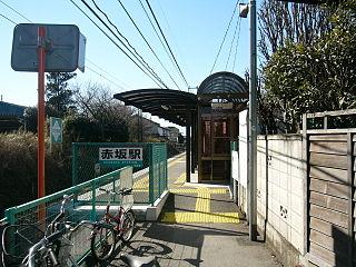 Akasaka Station (Gunma) Railway station in Maebashi, Gunma Prefecture, Japan