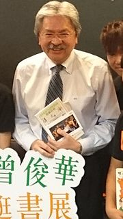 John Tsang in Hong Kong Book Fair 2016.jpg