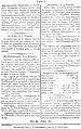 Journal de Bruxelles nr 90 1799 (720).jpg