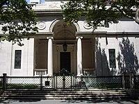 Морганівська бібліотека і музей