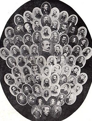 Junimea - Collective portrait of Junimea, 1883
