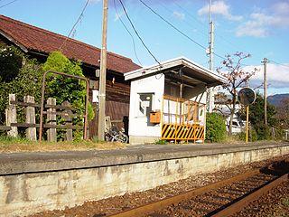 Kōdo Station (Hiroshima)
