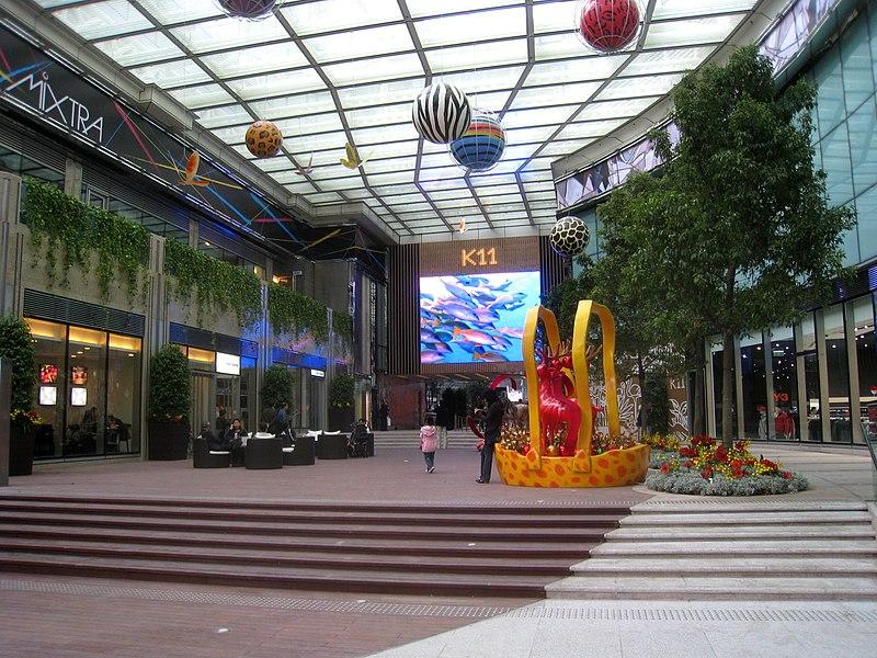 尖沙咀 新商場 K11