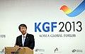 KOCIS Korea KGF 2013 02 (10957189686).jpg