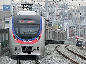 Hyundai Rotem - Seoul Subway Line 1 vehicle