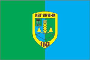 Kaharlyk