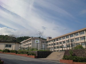 Kagoshima Wada Junior High School.JPG
