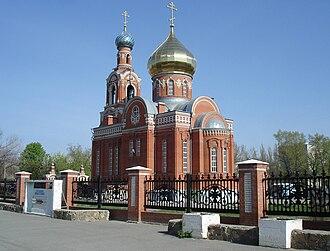 Kamensk-Shakhtinsky - Image: Kamensk Church