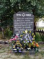 Kamin-Kashyrskyi Volynska-memorial sign in place of ghetto-1.jpg