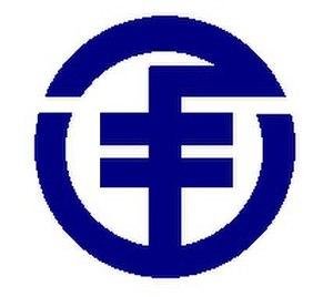 Kannami - Image: Kannami Shizuoka chapter