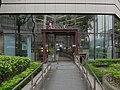 Keelung Road entrance, Taipei Garden Café 20180429.jpg