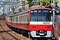 Keikyu 600 series (III) at Hachonawate Station (47985569017).jpg