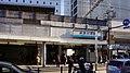 Keikyu Kawasaki Station entrance 20160116.JPG