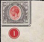 Kenya & Uganda £100 SG105.jpg