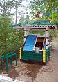 Khomutovsky Step 07.jpg