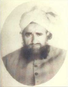 Khwaja Qamar ul Din Sialvi - Wikipedia
