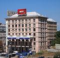 Kiev - building.jpg