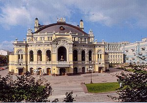 National Opera of Ukraine - The Taras Shevchenko Ukrainian National Opera House in Kyiv.