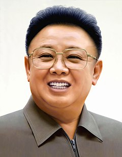 Kim Il Jong
