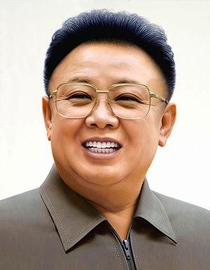 affiche Kim Jong-il