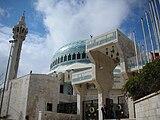 King Abdullah I Mosque.jpg