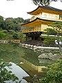 Kinkaku-ji - panoramio (1).jpg