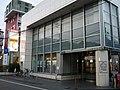 Kiraboshi Bank Akitsu Branch.jpg