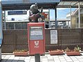 Kitaro's Postbox in Sakaiminato City - panoramio.jpg
