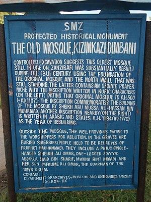 Kizimkazi Mosque - Kizmkazi Mosque: Infotable