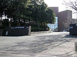 Kobe Koryo Gakuen High School 神戸弘陵学園高等学校 溝田弘利 B216687.JPG