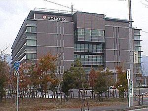 Komono, Mie - Komono Town Office