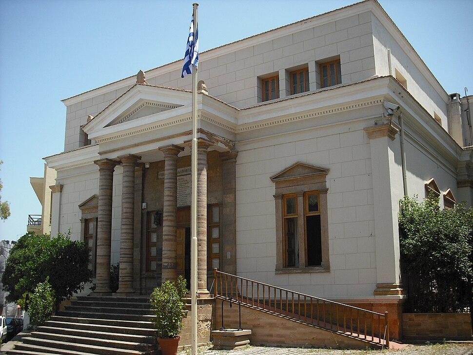 Koraes Public Library in Chios