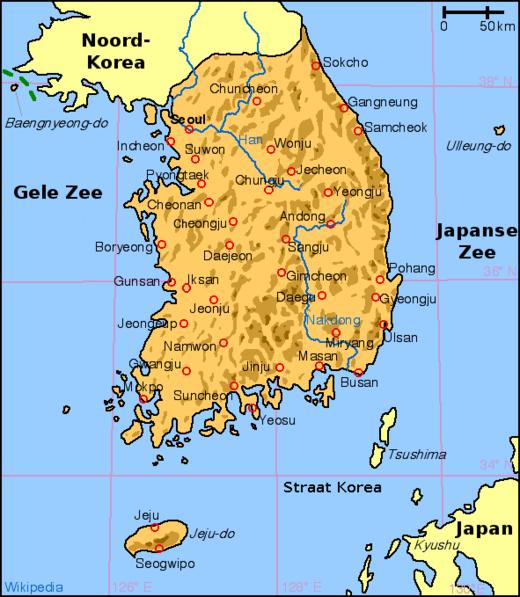 Zuid-Koreaanse dating site