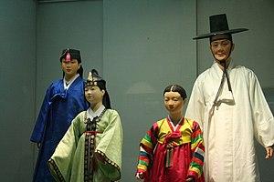 Po (clothing) - Image: Korean clothing Hanbok Joseon period 02